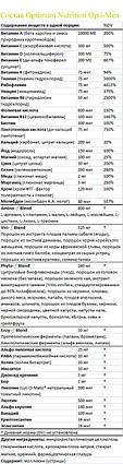Вітаміни Optimum Nutrition Opti-Men 90 таб., фото 2