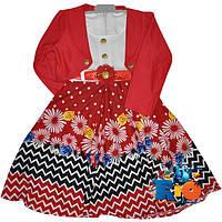 """Детское нарядное платье с болеро """"Орнаменты"""" , для девочки от 4-6-8-10 лет"""