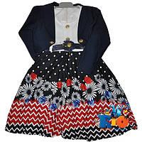 """Детское нарядное платье с болеро """"Орнаменты"""" , для девочек от 4-6-8-10 лет"""