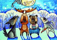 Зимняя открытка Колядники, фото 1