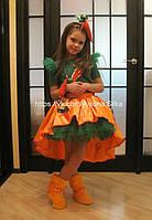 Костюм морковки прокат