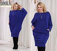 Платье ангора, размер 56,58,60 код 357Г
