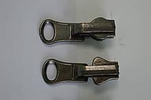 Бегунок перекидной с фиксатором на молнию витую(спираль) Т5  и Литую(трактор) Т5