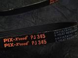 Ремінь 6PJ-345, фото 6