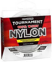 Леска Team Salmo Tournament Nylon 0,162mm 150m