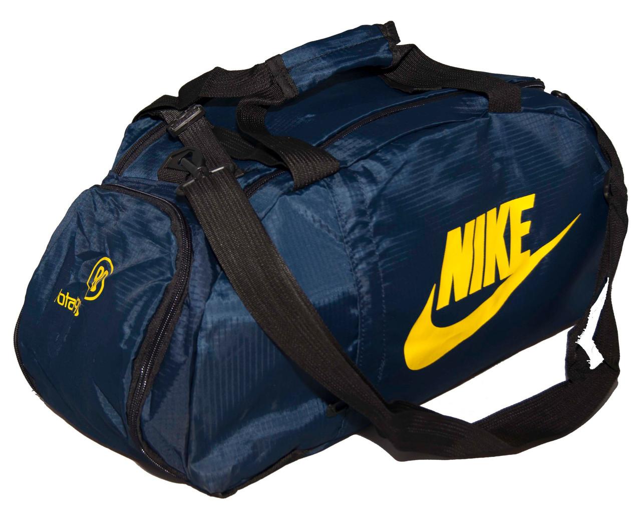 Сумка-рюкзак Nike Total 90 Slim, Найк тёмно-синяя с жёлтым