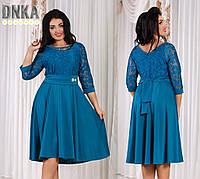 Платье нарядное, размеры 50-56 код 362Г