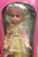 Кукла Нэла (в коробе,55см), фото 1