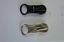 Бегунки на молнию рулонную витая(спираль) Т5 с фиксатором