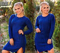 Красивое турецкое платье с бусами и карманами, цвет электрик. Арт-9116/3
