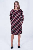 Стильное женское платье. Размер: 54, 56, 58, 60