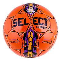 Мяч футзальный модели   Select Super Duxon Orange/Purple
