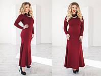 Длинное платье в пол с вырезом на спине 4 цвета