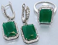 """Набор  """"серьги и кольцо"""",покрытие родием. Камень:белый и зелёный циркон. Высота серьги: 3,5 см Ширина: 15 мм"""