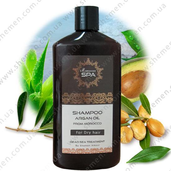 Шампунь с маслом «Марокканского Аргана» для сухих волос