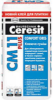 Ceresit СМ 11 Plus, клеящая смесь для плитки, 5 кг