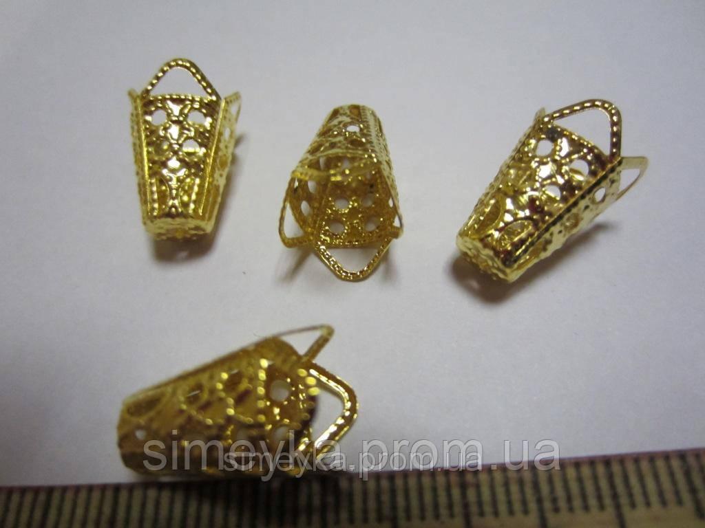 Конус для бусин, бутона, цветка канзаши, цвет золотистый, длина 1,6 см, упаковка 10 шт.