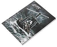 Каталог 2010 (брошюра) JTC