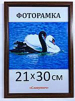 Фоторамка пластиковая 21х30, рамка для фото 165-24