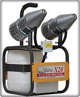 Генератор холодного тумана X20