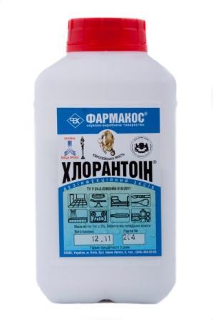 Хлорантоин - хлорактивное средство с моющим эффектом - фото 1