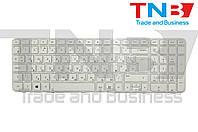 Клавиатура HP Pavl. G6-2007 -2036 -2128 белая+рамка