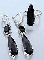 """Набор  """"серьги и кольцо"""",покрытие родием. Камень:белый и чёрный циркон. Высота серьги: 5,5 см Ширина: 8 мм"""