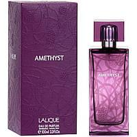Lalique   Amethyst  100ml женская парфюмированная вода  (оригинал)