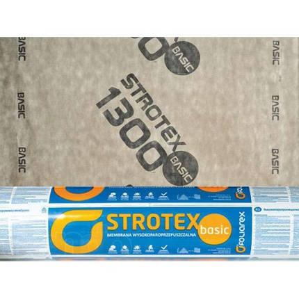 Супердиффузионная мембрана Strotex 1300 V, Strotex 1300 Basic — трехслойные мембраны с высокой паропроницаемос, фото 2