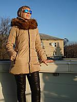 Пуховик женский удлиненный Moncler стильный бежевый наполнитель пух