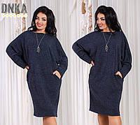 Батальное синее ангоровое платье с украшением и карманами. Арт-9122/3