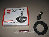 Главная пара (3302-2402165) ГАЗ 3302 мелк.шлиц. 8x41 <ДК>