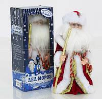 Игрушка Дед Мороз под елку 30 см (красный). Музыкальный, в коробке. 0993 (18)