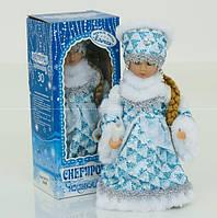 Игрушка Снегурочка под елку 30 см. Музыкальная, в коробке. 0998 (36)