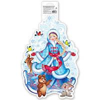 Баннер Снегурочка 41см 1505-0577