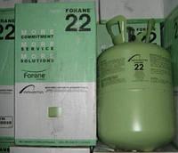 Фреоны FORANE R-22  (цена за баллон)