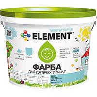 Краска Element для детских комнат 10 л, доставка из Одессы