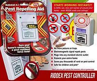 Отпугиватель насекомых и грызунов RIDDEX Pest Repeller Plus