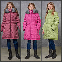 Куртка детская зимняя Тайра (р.30-36)