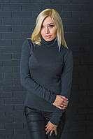 Водолазка женская шерсть темно-серая