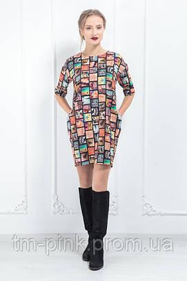 Сукня пряма з кишенями принт квадрати