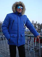 Куртка мужская Columbia синяя удлиненная на тинсулейте