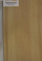 Орех Болонья светлый  2750х1830х16