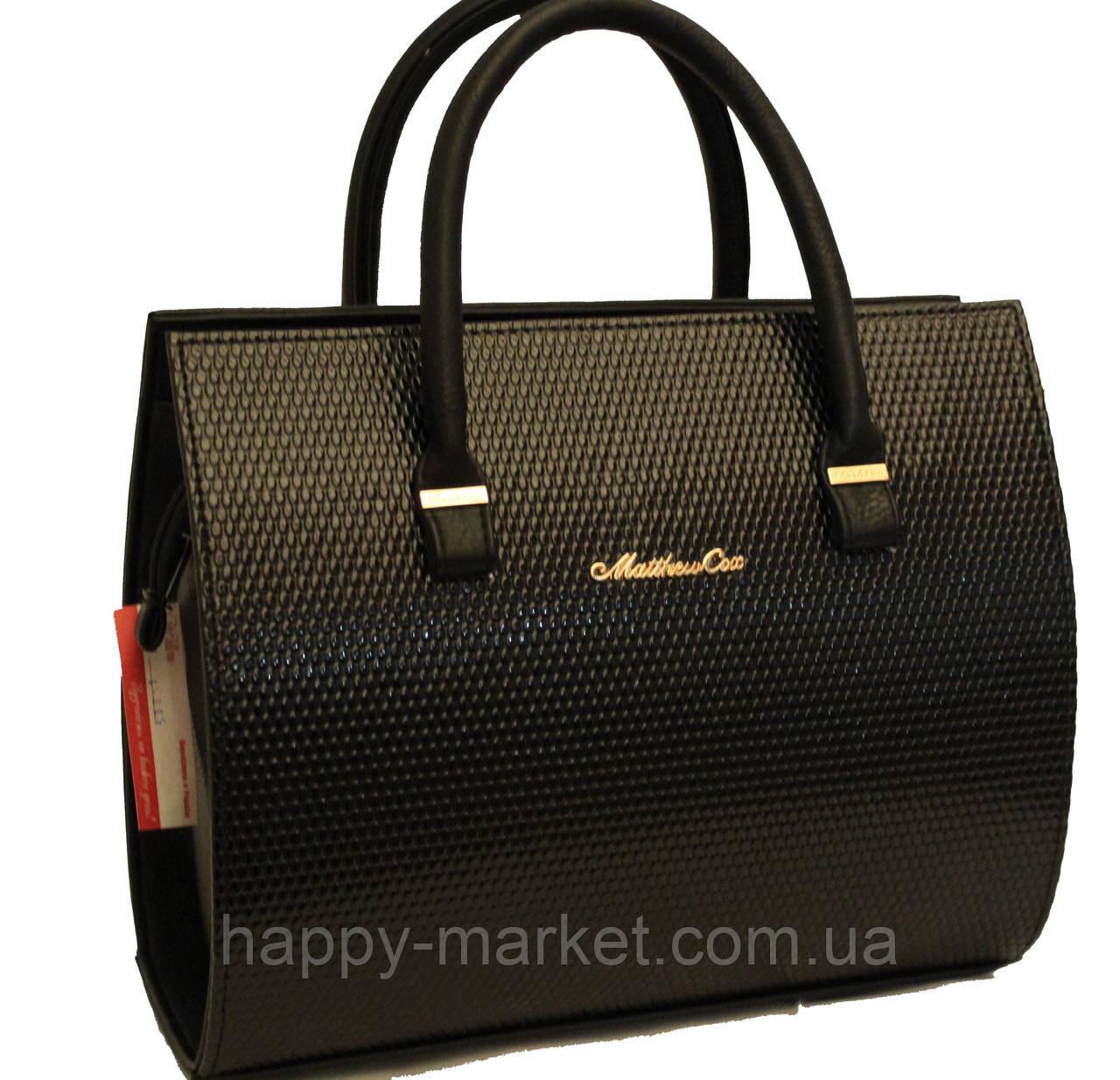 Сумка женская классическая Fashion  552901-4