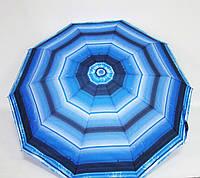 Зонт Полоски синий п/авт