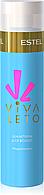 Шампунь для волосся VIVA LETO, 250 мл.