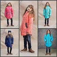 Куртка детская зимняя Мишель (р.32-42)