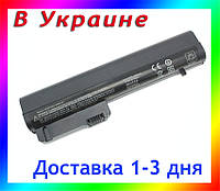 Батарея HP HSTNN-XB23, HSTNN-Q30C, HSTNN-DB21, HSTNN-DB22, HSTNN-DB23, HSTNN-FB21, 5200мАh, 10.8v -11.1v