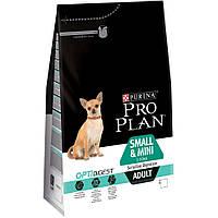 Pro Plan (Про План) Dog Small & Mini Adult Sensitive Digestion с комплексом OptiDigest корм для собак мелких 7