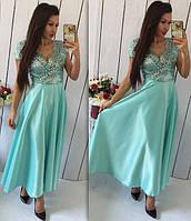Женское платье Бирюзовая королева